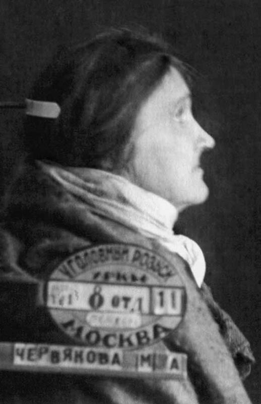 Преподобномученица Александра (Червякова), схимонахиня