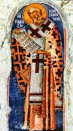 святитель_Григорий_Армянский