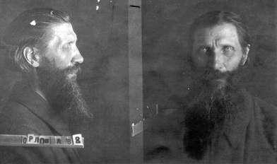 Священномученик Александр Орлов, пресвитер 1