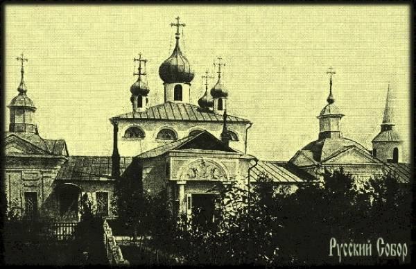 Савво-Вишерский монастырь конец 19