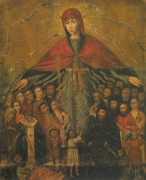 Покров Пресвятой Владычицы нашей Богородицы и Приснодевы Марии