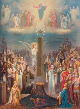 Празднование в честь Хитона Господня и Столпа Животворящего