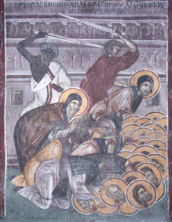 Преподобномученик Михаил Зовийский (Севастийский), игумен и с ним 36