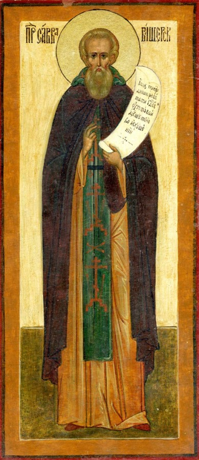 Преподобный Савва Вишерский