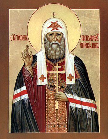 икона_святитель_Тихон_патриарх