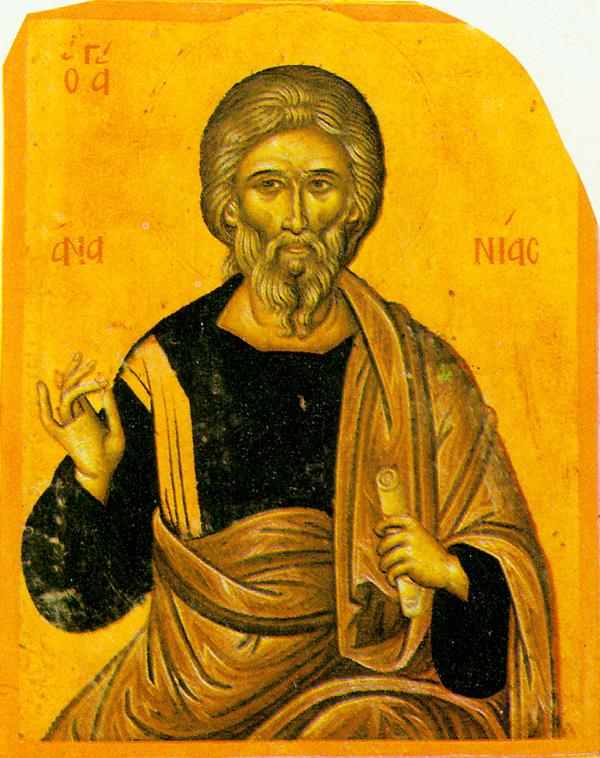 апостол_Анания_70