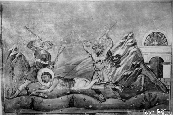 Мученик Домнин Солунский (Фессалоникийский)