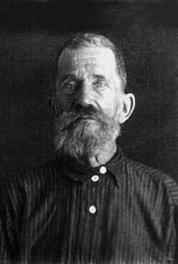 Священномученик Георгий Архангельский, пресвитер