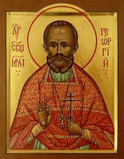Священномученик Георгий Архангельский, пресвитер_1