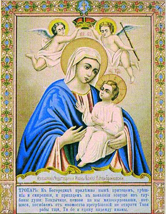 Икона Богородицы Браиловская