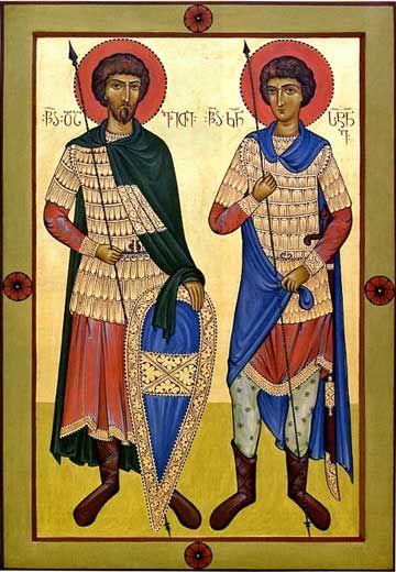 Мученики Давид и Константин, князья Арагветские