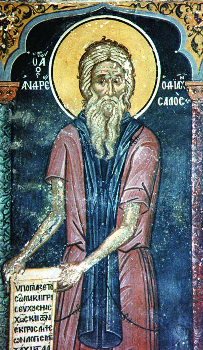 Блаженный Андрей Константинопольский