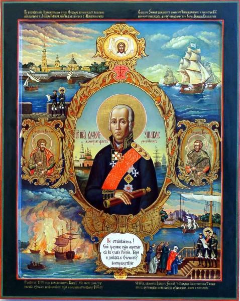 Праведный Феодор Ушаков_1