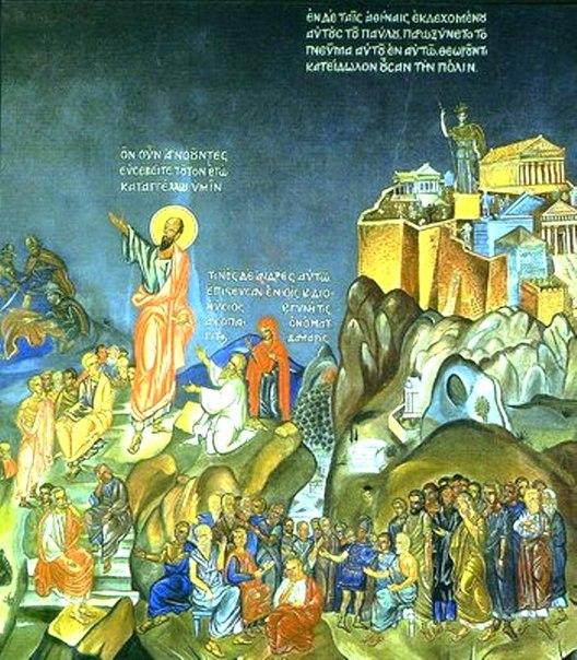 проповедь апостола Павла в Афинах, монастырь Пентелис (Греция)