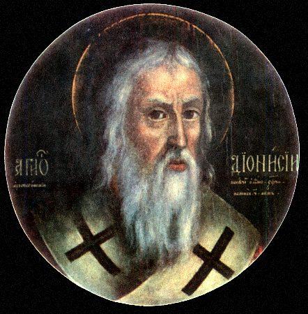 апостол_Дионисий_Ареопагит_70