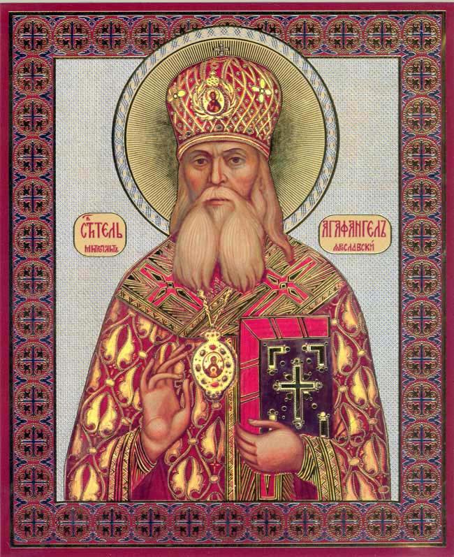 Священноисповедник Агафангел (Преображенский), митрополит _1