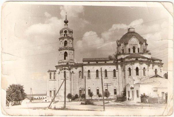 Гусь Железный храм в советское время