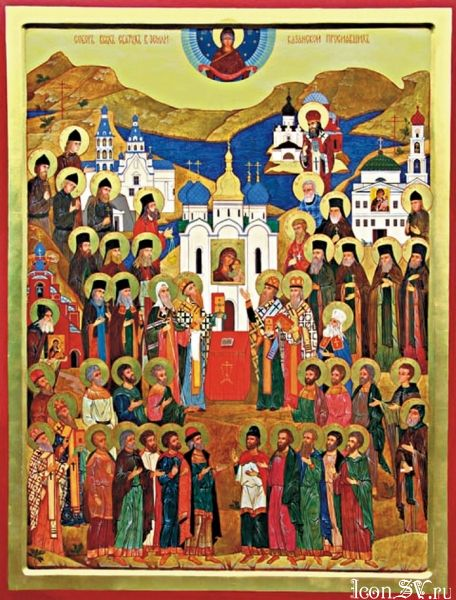 Собор_Казанских_святых