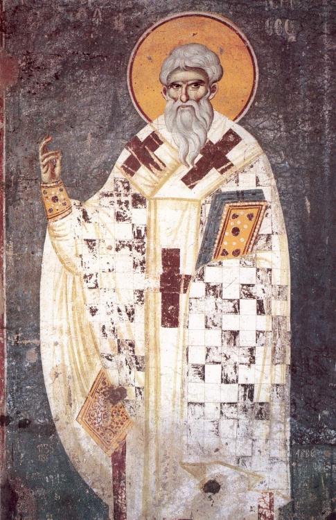 Священномученик Иерофей Афинский, епископ