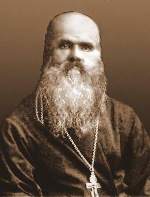 Священномученик Димитрий Вознесенский, пресвитер