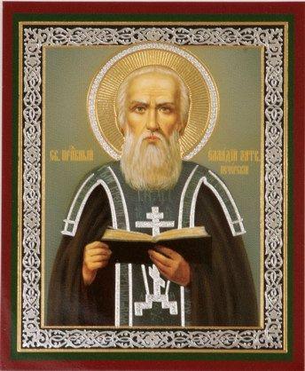 Преподобный Елладий Печерский