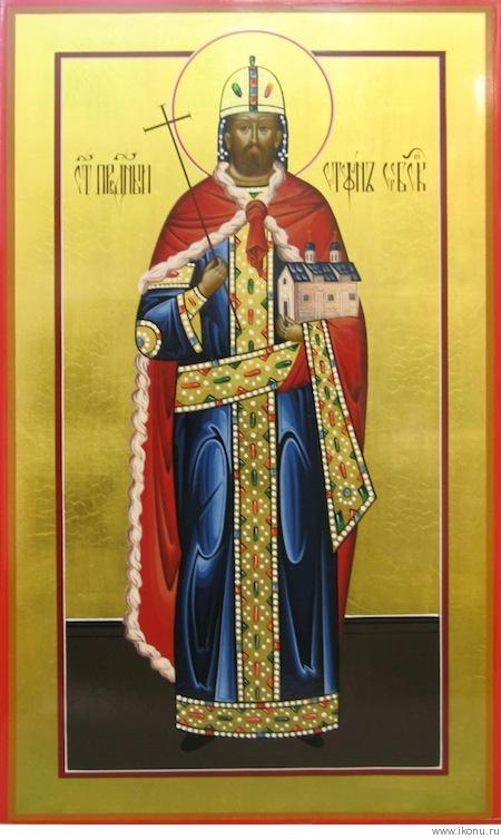 Святой Стефан Щилянович