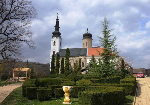 монастырь Шишатовац, Сербия