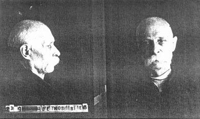 сщмч_архимандрит Василий Цветков_1937