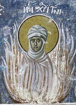 Мученица Харитина Амисийская (Понтийская)