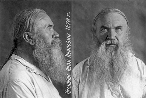 Преподобноисповедник Гавриил (Игошкин), архимандрит