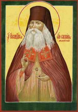 священноисповедник Гавриил Игошкин