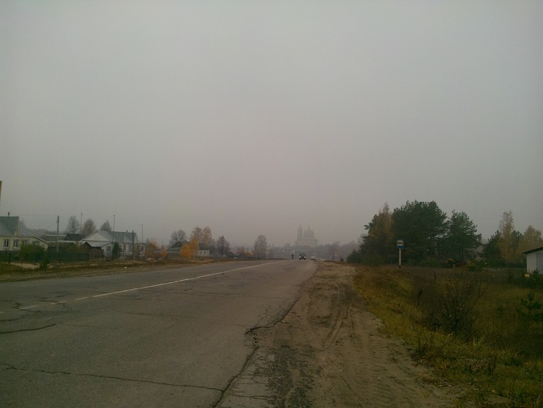 гусь железный храм в тумане