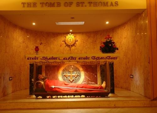 Реликварий с частицей мощей Апостола Фомы в городе Ченнаи (Индия)