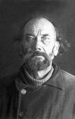 Священник Василий Озерецковский. Москва Тюрьма НКВД 1937 год