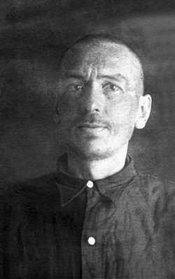 Священник Петр Озерецковский. Москва Тюрьма НКВД 1937