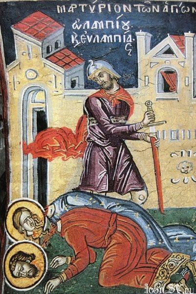 Мученик Евлампий и мученица Евлампия