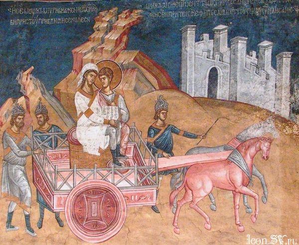 Святой Апостол Филипп диакон  и евнух царицы Косово Дечани церковь Христа Пантократора XIV век
