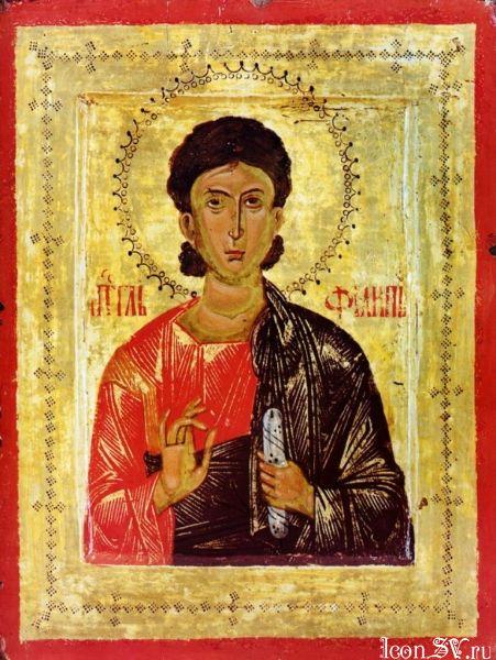 Апостол от 70-ти Филипп, диакон