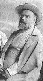Священномученик Филарет Великанов, пресвитер