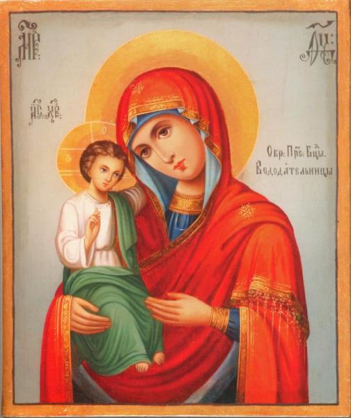 Икона Богородицы «Вододательница»