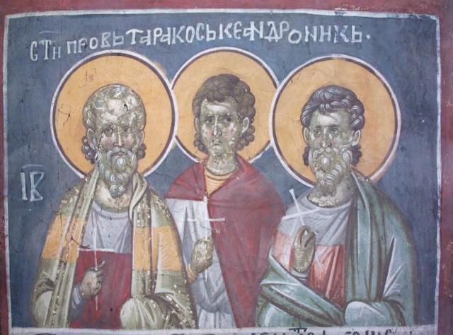 Мученики Пров, Тарах и Андроник