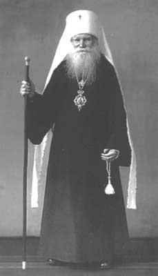 Священноисповедник Николай (Могилевский) Алма-Атинский, митрополит