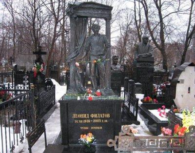 Леонид Филатов_могила_Ваганьковское кладбище