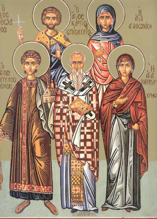 Священномученики Карп, епископ Фиатирский, Папила, диакон, мученик Агафодор и мученица Агафоника