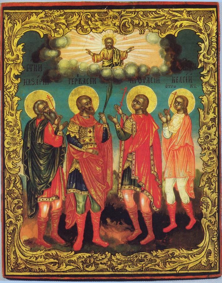 Мученики Назарий Римлянин, Гервасий Медиоланский, Протасий Медиоланский, Келсий Медиоланский