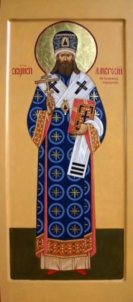 Священноисповедник Амвросий (Полянский), епископ _1