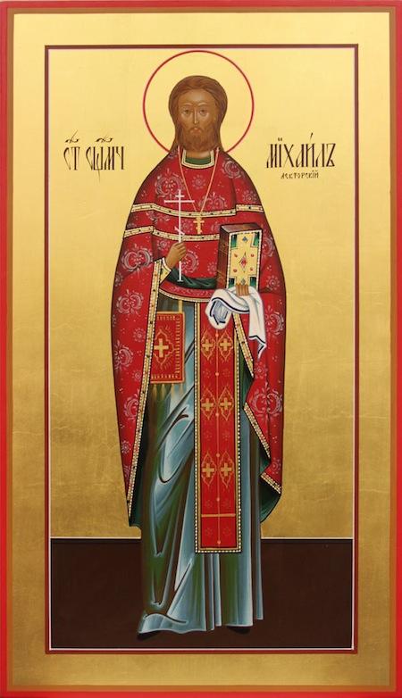 Священномученик Михаил Лекторский