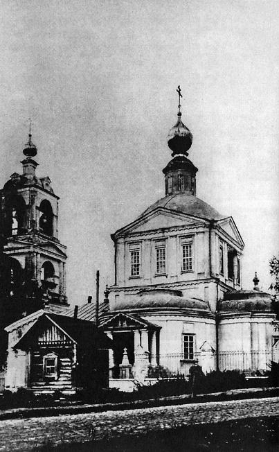 Церковь Всех Святых на Кокуевском кладбище Сергиева Посада Московской области, конец 19