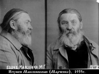 Преподобномученик Максимилиан (Марченко), игумен