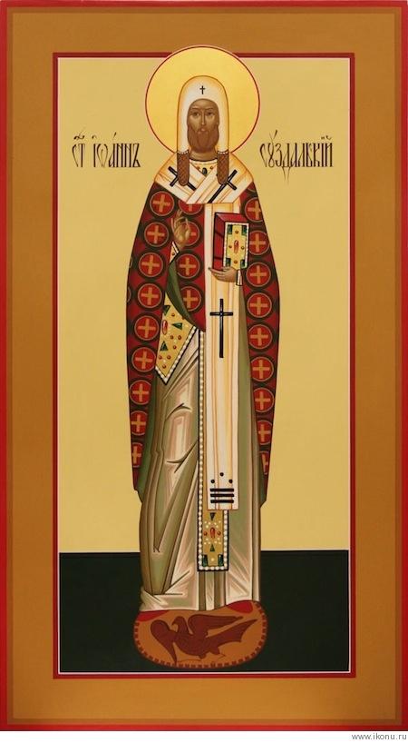 Святитель Иоанн Суздальский и Нижегородский, епископ